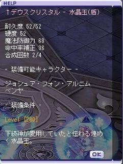 TWCI_2015_4_30_0_42_19.jpg