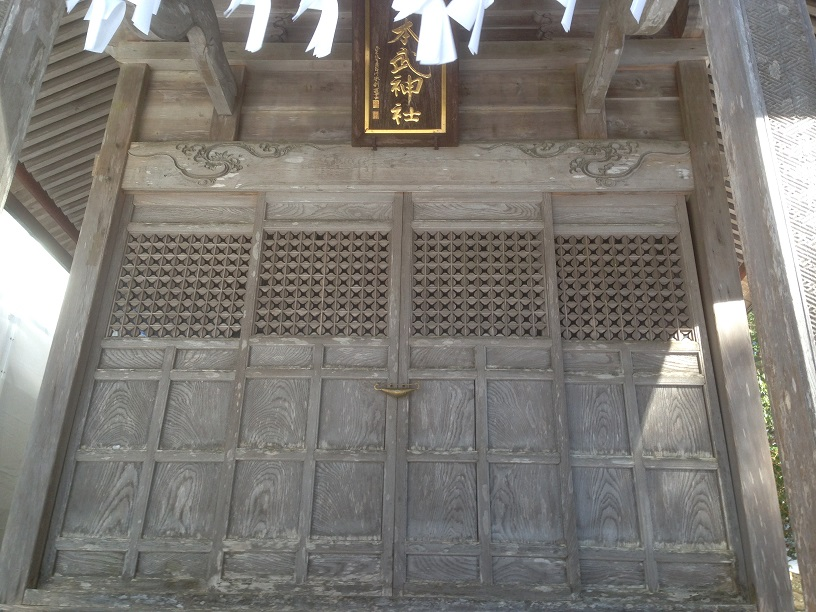 三峯神社8