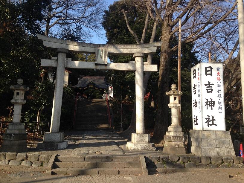 日吉神社 拝島 (4)1
