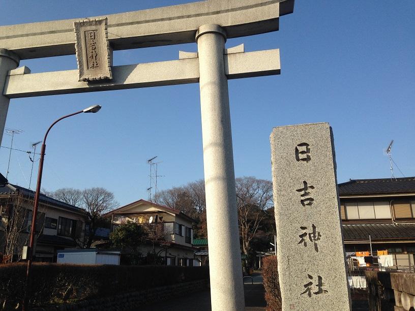 日吉神社 拝島 (2)1