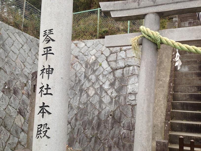 琴平神社 (8)1