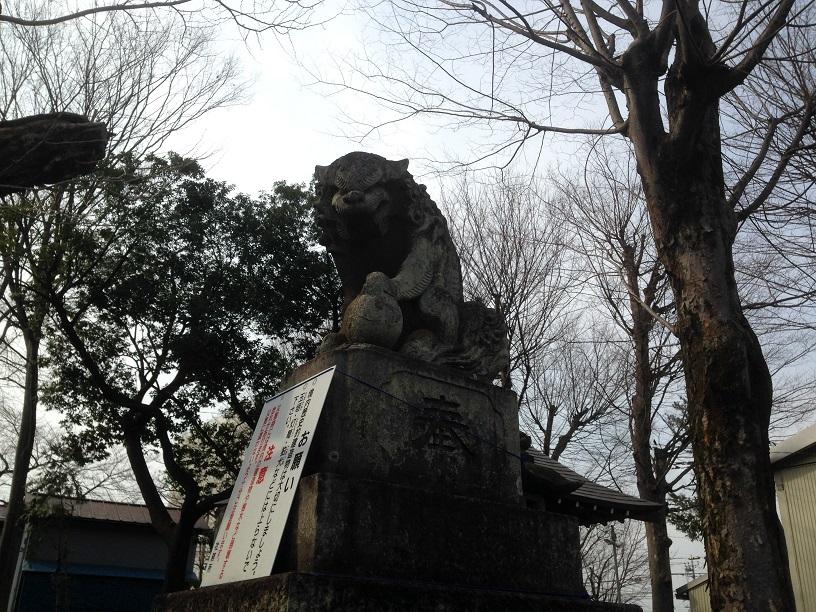 多賀神社 八王子 (6)1