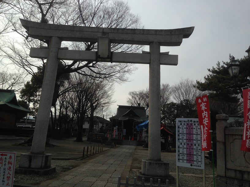 多賀神社 八王子 (4)1