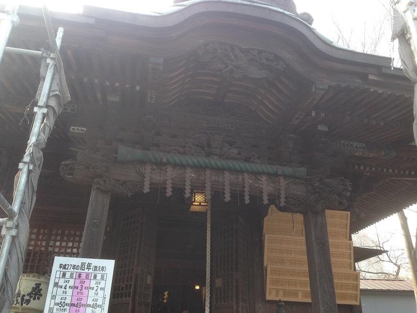 多賀神社 八王子 (7)1
