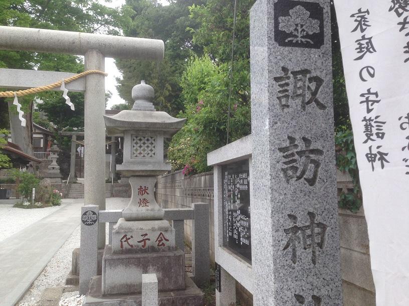 諏訪神社 町田市相原 (2)-1