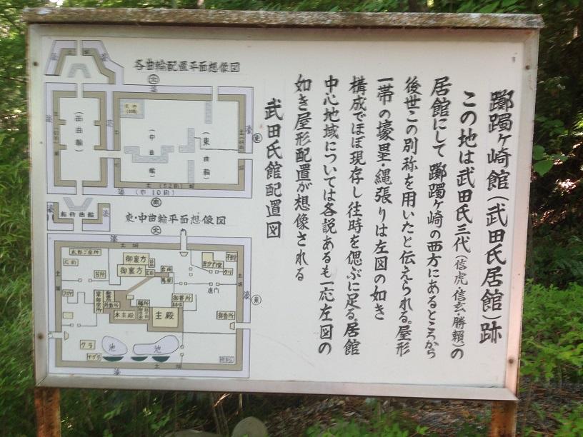 武田神社 (2)1
