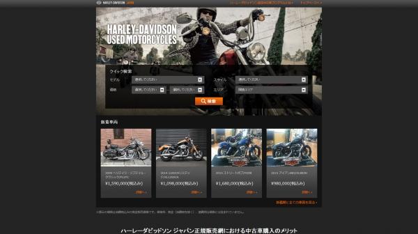 HDJ_USED.jpg