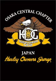 HOG_OSAKA.jpg