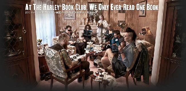 bb-bookclub-2015.jpg