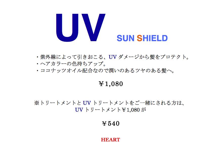 UVPOP.jpg