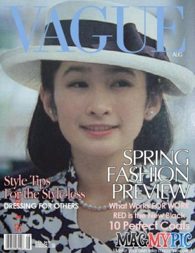 「VAGUE」の表紙になった紀子さま