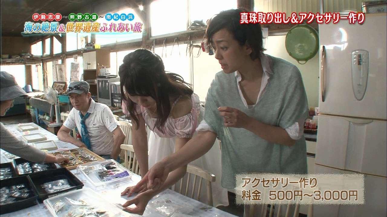旅番組でかがんで胸チラする中村麻里子