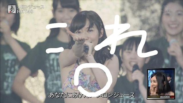 HKT48全国ツアーで公約通り水着でライブを行った指原莉乃の胸から異物がポロリしてる