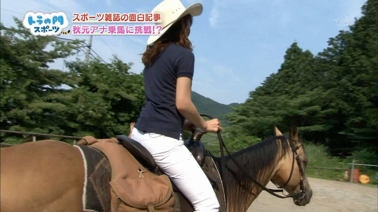 テレ東「トラの門スポーツ」で乗馬に挑戦する秋元玲奈アナ