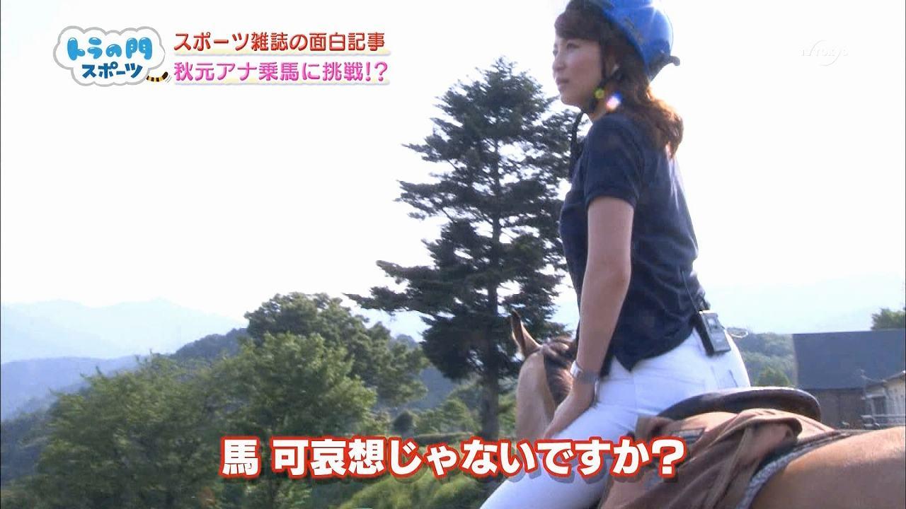 「トラの門スポーツ」で乗馬に挑戦する秋元玲奈アナ