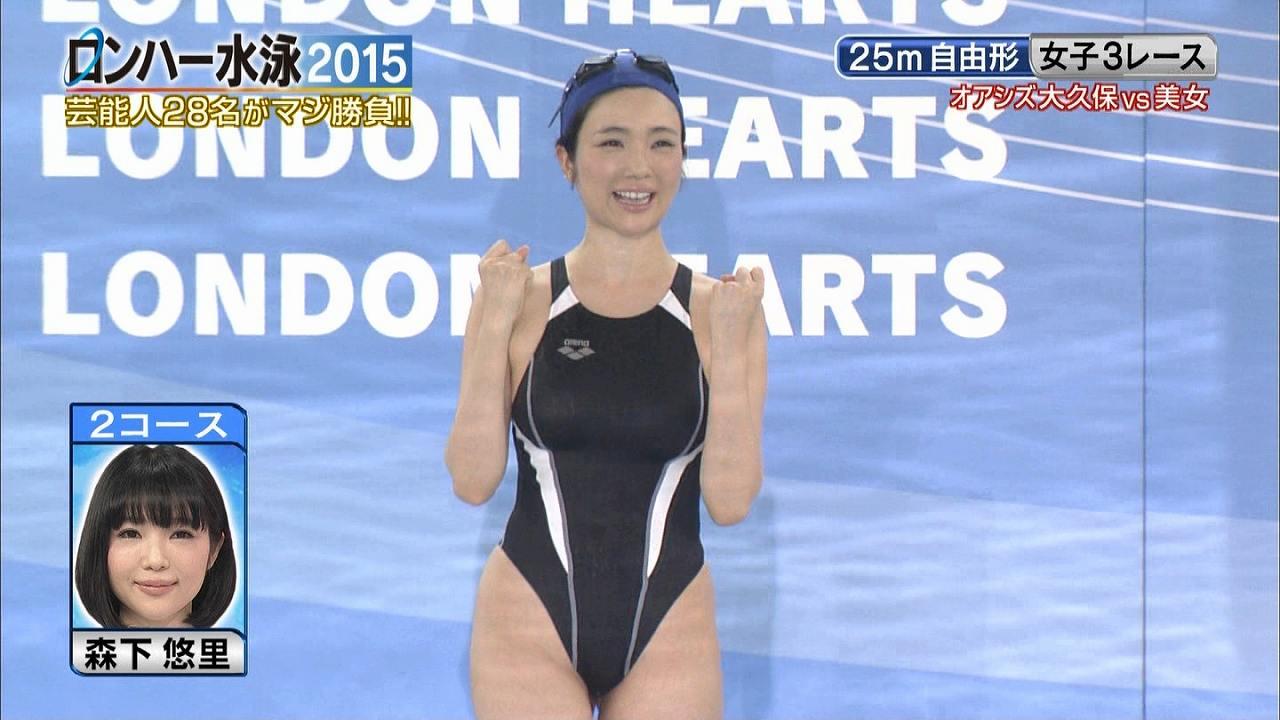テレ朝「ロンハー水泳2015」で競泳水着を着た森下悠里