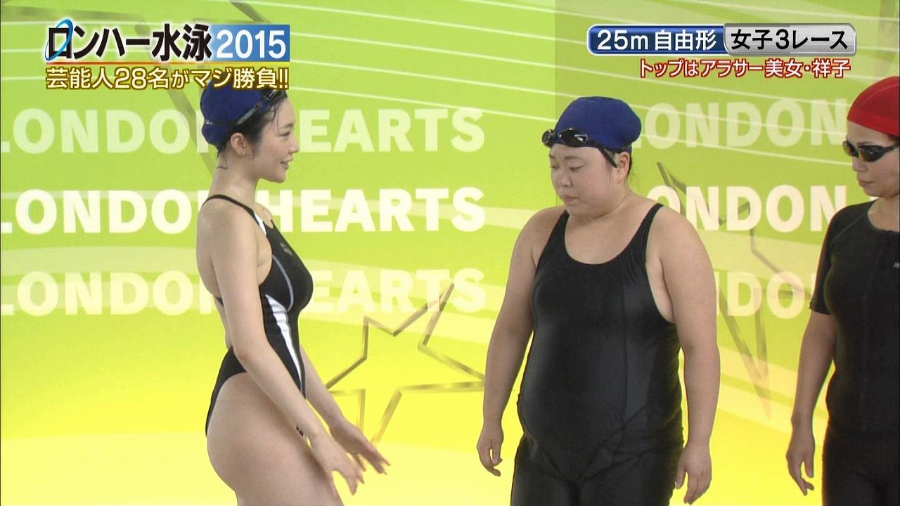 テレ朝「ロンハー水泳2015」で競泳水着を着た森下悠里とニッチェ江上