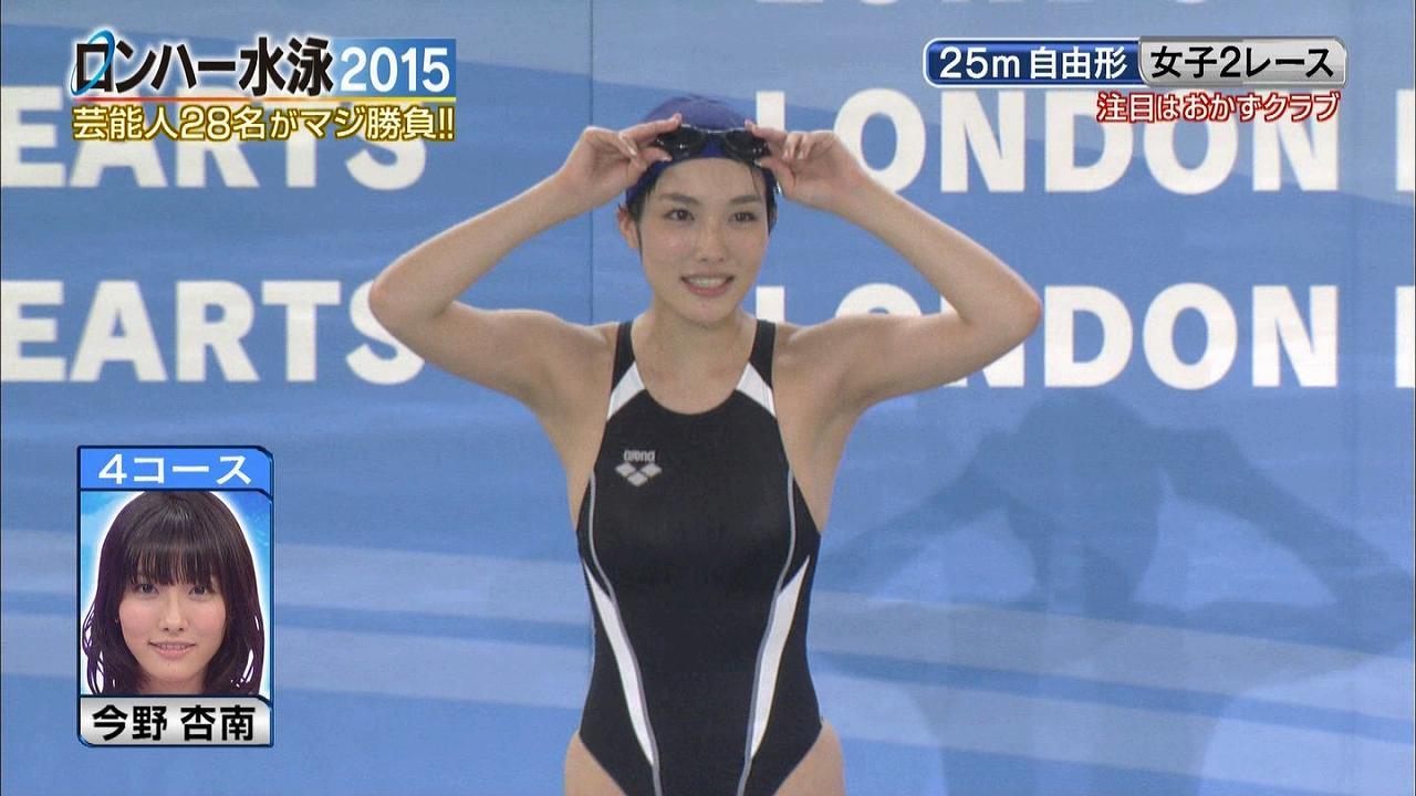 テレ朝「ロンハー水泳2015」で競泳水着を着た今野杏南