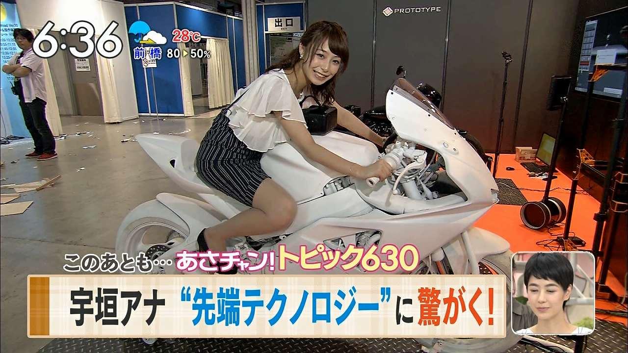 TBS「あさチャン」で衣装のタイトスカートのままバイクに跨る宇垣美里アナ