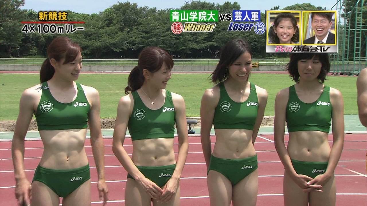 露出の多いユニフォームを着てテレビ出演した青山学院大学の女子陸上部の子