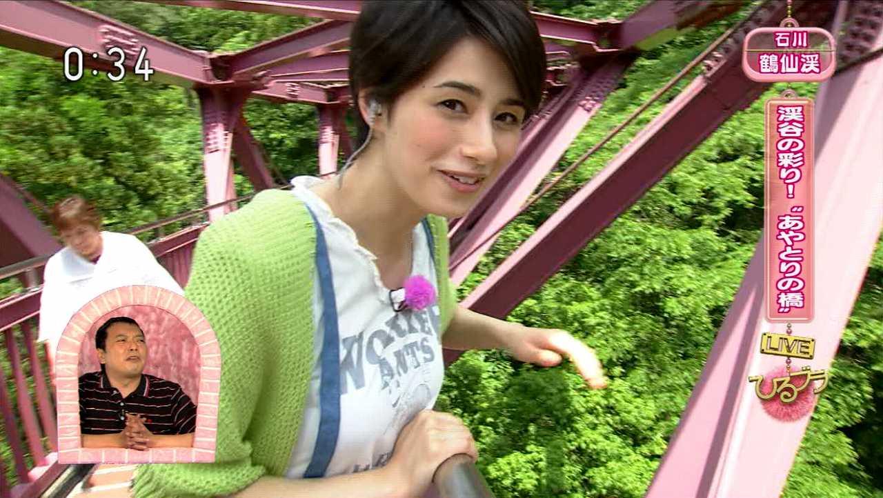 NHK「ひるブラ」にTシャツで出演したホラン千秋の胸