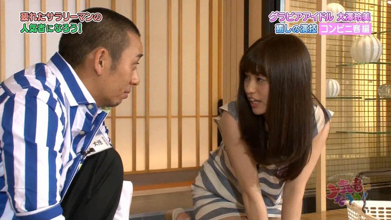 日テレ「人気者になろう!」でパンチラ寸前の大澤玲美