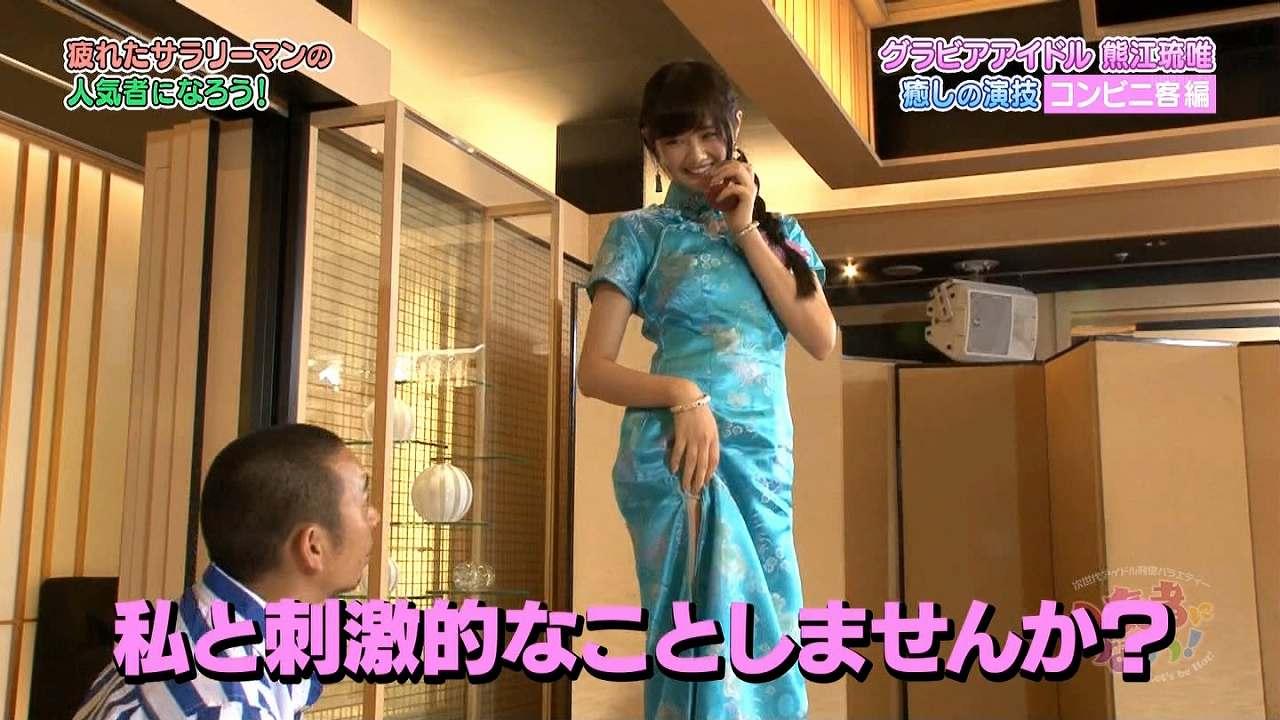 日テレ「人気者になろう!」で千鳥大悟を相手にチャイナドレスで癒し演技をする熊江琉唯