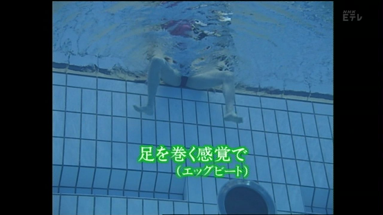 Eテレでシンクロナイズドスイミング、水中から撮ったシンクロナイズドスイミング