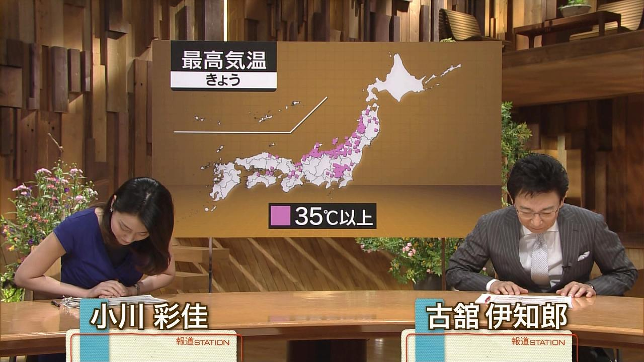 2015年7月13日、テレ朝「報道ステーション」の小川彩佳アナ