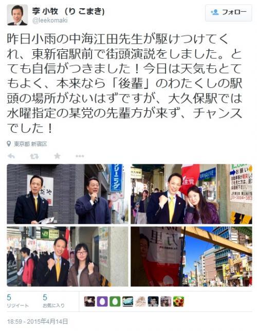 無題_convert_20150419132130