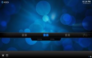 Kodi003-001.jpg