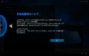 Kodi003-002.jpg
