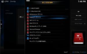 Kodi003-006-01.jpg