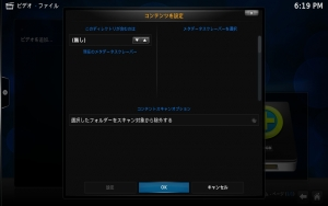 Kodi003-008.jpg