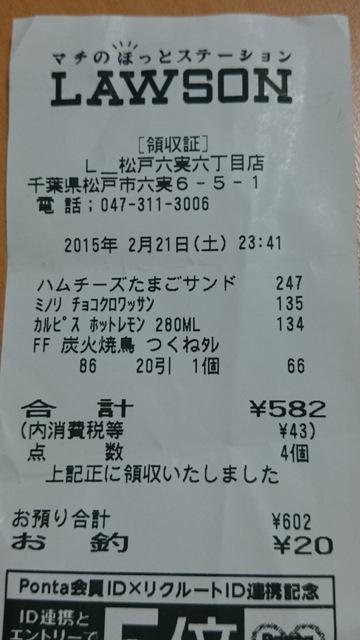 20150224 26
