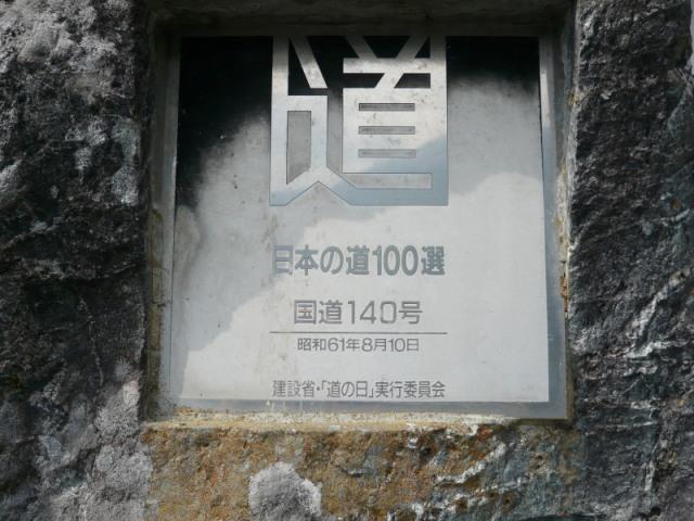 20150506 28