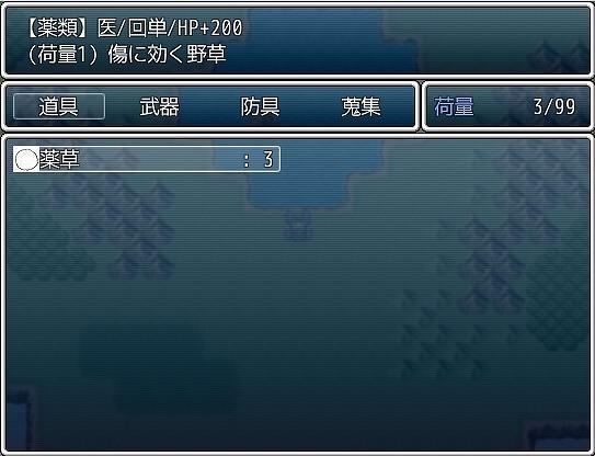 制作記録【ユー録】SS(6b)