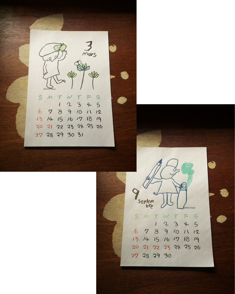カレンダー3-9