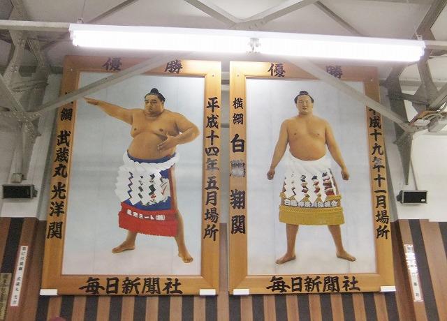 s-リョウゴクエキ1 - コピー