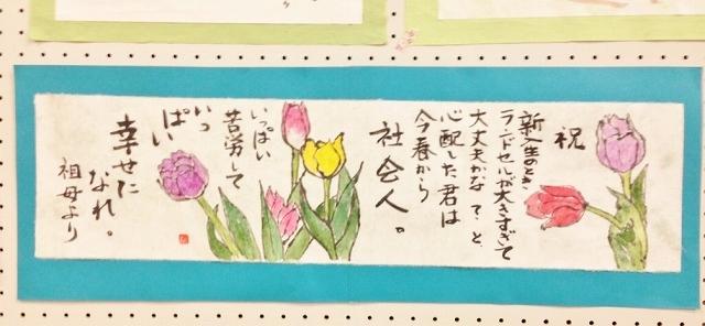 s-エテガミテン3 - コピー