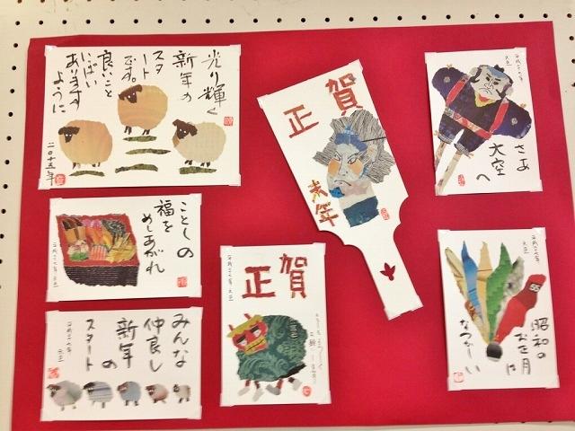 s-エテガミテン4 - コピー