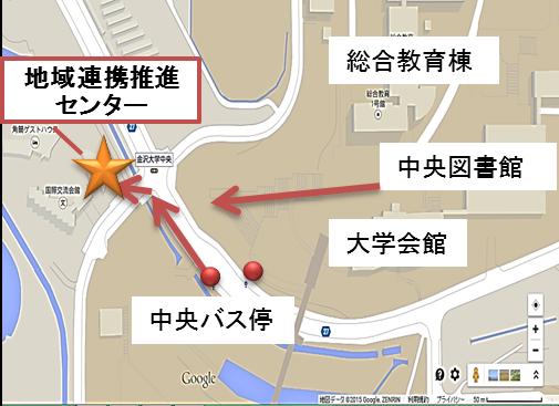 新歓大会地図