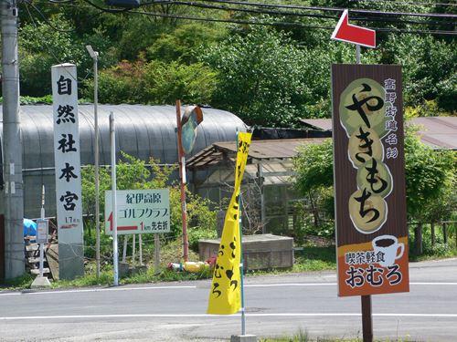 hanasakaya0517004_R.jpg