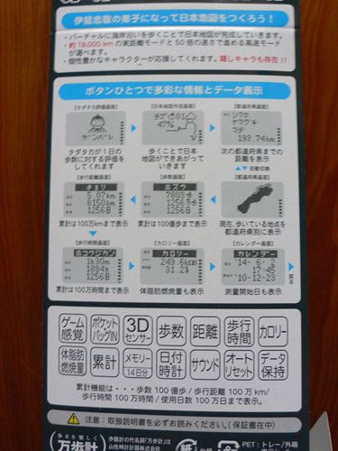 inoutadataka270401002_Rb.jpg