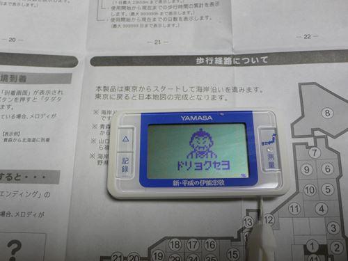 inoutadataka270401003_Rb.jpg