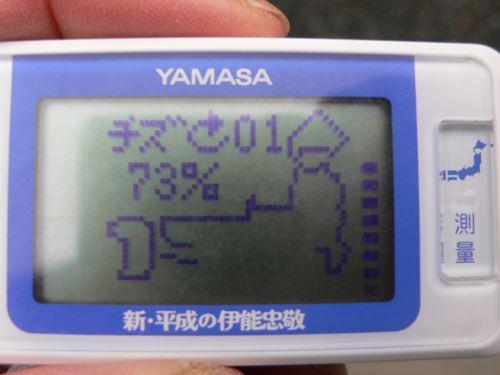 inoutadataka270402001_R.jpg