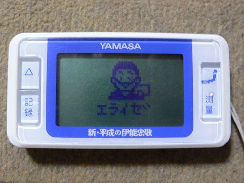 inoutadataka270402002_R.jpg