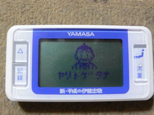 inoutadataka270402003_R.jpg