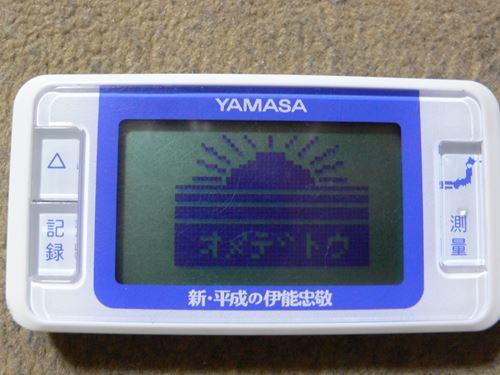 inoutadataka270402004_R.jpg