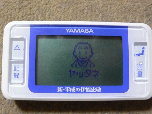 inoutadataka270402005_R.jpg